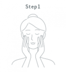 sirobari-step1